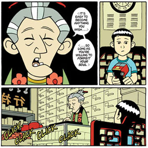 american born chinese being noticed Get an answer for 'what are two themes in american born chinese by gene luen yang' and find homework help for other american born chinese questions at enotes.